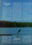 leçon-des-kings-N°-2-page-3-107x150