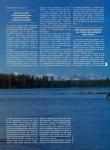 leçon-des-kings-N°-2-page-4-110x150