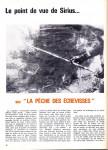 Sirius n° 11 « … sur la pêche des écrevisses » (article paru dans l'ECHO DES PECHEURS, en sept. 1971) dans L'ancêtre de 'La musette à Matthieu' Sirius-N°11-sept-2012-la-pêche-des-écrevisses-page-1-108x150