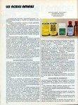 art 06-2015 Les acides aminés page 3